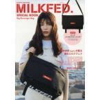 MILKFED.SPECIAL BOOK Big Messenger Bag