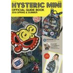 HYSTERIC MINI OFFICIAL GUIDE BOOK 2019 SPRING & SUMMER