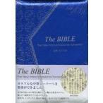 聖書 新共同訳 中型 青