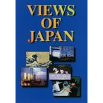 Views Japan 英語版