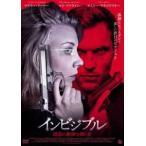 インビジブル 暗殺の旋律を弾く女 [DVD]