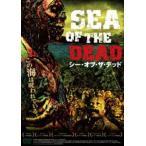 シー・オブ・ザ・デッド(DVD)