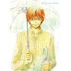 ハチミツとクローバーII VOL.2(DVD)