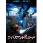 エイリアン・トルネード(DVD)