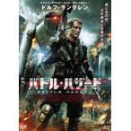 バトル・ハザード(DVD)