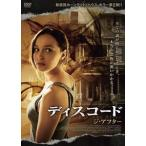 ディスコード/ジ・アフター(DVD)