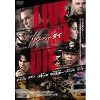 LIVE AND DIE リヴ・アンド・ダイ(DVD)