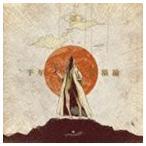 amazarashi / 千年幸福論(通常盤) [CD]