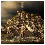 女王蜂/蛇姫様(CD)