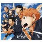 SPYAIR/イマジネーション(通常盤)(CD)