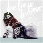 JUJU / believe believe/あなた以外誰も愛せない(通常盤) [CD]