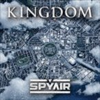 SPYAIR/KINGDOM(通常盤)(CD)