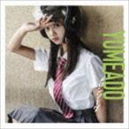 夢みるアドレセンス / メロンソーダ(初回生産限定盤/CD+DVD) [CD]