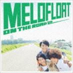 メロフロート / ON THE ROAD2(通常盤) [CD]