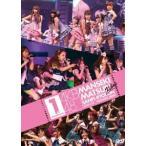 AKB48 満席祭り希望 賛否両論 DVD単品 第1公演 [DVD]