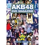 AKB48 DVD MAGAZINE VOL.5A AKB48 19thシングル選抜じゃんけん大会 51のリアル〜Aブロック編 [DVD]