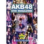 AKB48 DVD MAGAZINE VOL.5B AKB48 19thシングル選抜じゃんけん大会 51のリアル〜Bブロック編 [DVD]