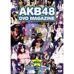AKB48 DVD MAGAZINE VOL.5D AKB48 19thシングル選抜じゃんけん大会 51のリアル〜Dブロック編 [DVD]