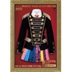 AKB48 リクエストアワー セットリストベスト100 2012 初回生産限定盤スペシャルDVDBOX ヘビーローテーションVer. [DVD]
