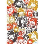 AKB48/第7回 AKB48紅白対抗歌合戦 [Blu-ray]