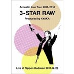 絢香/Acoustic Live Tour 2017-2018 〜3-STAR RAW〜(DVD)