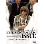 ファッションが教えてくれること(DVD)