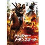 トレジャー・トランスポーター(DVD)