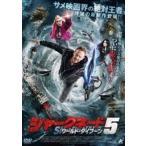 シャークネード5 ワールド・タイフーン(DVD)