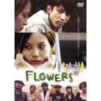FLOWERS*(DVD)