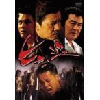 ヒョンジェ(DVD)