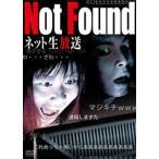 Not Found ネット生放送(DVD)