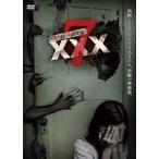 呪われた心霊動画 XXX 7 DVD AMAD-735