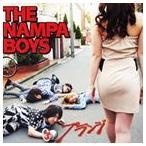 THE NAMPA BOYS/プランジ(CD)