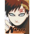 NARUTO-ナルト- 5th STAGE 2007 巻ノ二  DVD