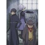DARKER THAN BLACK 黒の契約者 4(DVD)