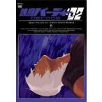 鉄腕バーディー DECODE:02 5(通常版)(DVD)