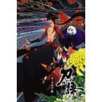 刀語 第十一巻 毒刀・鍍(通常版)(DVD)