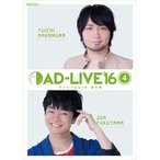 AD-LIVE 2016 第4巻(中村悠一×福山潤)(Blu-ray)