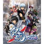 劇場版 銀魂 新訳紅桜篇(通常版)(Blu-ray)