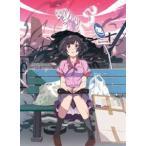 猫物語(白) 第一巻/つばさタイガー(上)(完全生産限定版)(DVD)