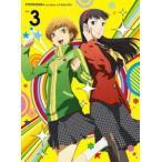 ペルソナ4 ザ・ゴールデン 3(完全生産限定版)(DVD)