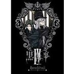 黒執事 IV(完全生産限定版)(DVD)