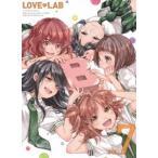 恋愛ラボ 7(完全生産限定版)(DVD)