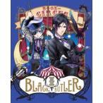 黒執事 Book of Circus I(完全生産限定版)(Blu-ray)