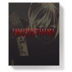 いぬやしき 下(完全生産限定版)(Blu-ray)