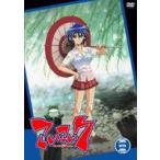 こいこい7 第4巻(通常版)(DVD)