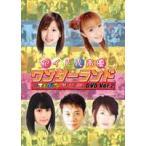 アイドル声優ワンダーランド 〜アキハバラ情報局〜 Vol.2 [DVD]