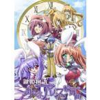 鍵姫物語 永久アリス輪舞曲 Vol.1(DVD)