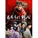 るろうに剣心 DVD通常版(DVD)