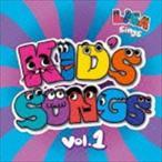 LISA/avex nico presents KID'S SONGS vol.1(CD)